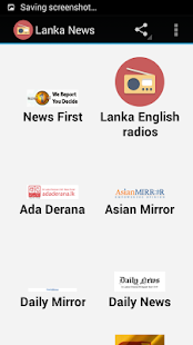 Sri Lanka News - English - náhled