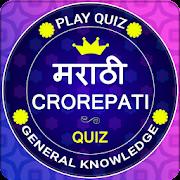 Play Crorepati In Marathi - Marathi Gk Quiz Game