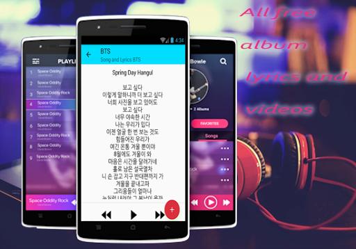 Download BTS (방탄소년단) '피 땀 눈물 (Blood Sweat & Tears