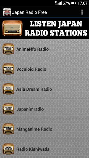 Japan Radio Free