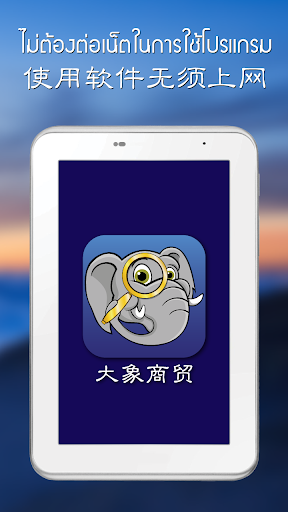 Daxiang Business screenshot