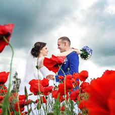 Wedding photographer Karine Gaspyaryan (karinegasparean). Photo of 02.02.2017