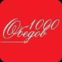 1000 обедов Санкт-Петербург icon