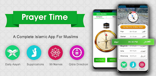 Prayer Times (Ealim) — Azan Time & Qibla Direction APK [7 5