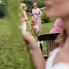 Wedding photographer Artem Mishenin (mishenin). Photo of 28.09.2017