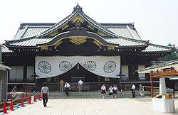 Yasukuni Jinja 7 032.jpg