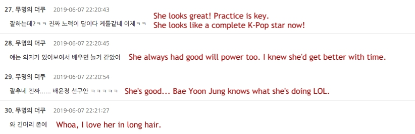 sakura comments 3
