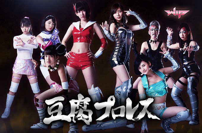 (TV-Dorama)(720p) AKB48G – 豆腐プロレス (Tofu Pro Wrestling) ep01 170121