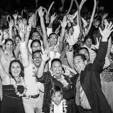 Fotógrafo de bodas Marco Diaz (mdfotografia). Foto del 02.06.2016