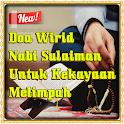 Doa Wirid Nabi Sulaiman Untuk Kekayaan Melimpah icon