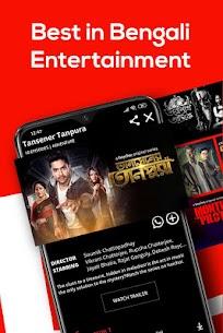 hoichoi – Bengali Movies   Web Series   Music 1