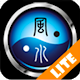智能风水罗盘 (基本版) Download for PC Windows 10/8/7