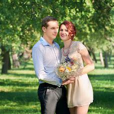 Wedding photographer Mariya Stepura (stepuramaria). Photo of 09.04.2016