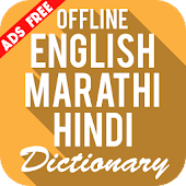English to Marathi and Hindi