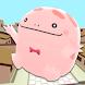 鴨川ピンボール - Androidアプリ