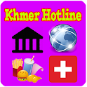 Khmer Useful Phone Number icon