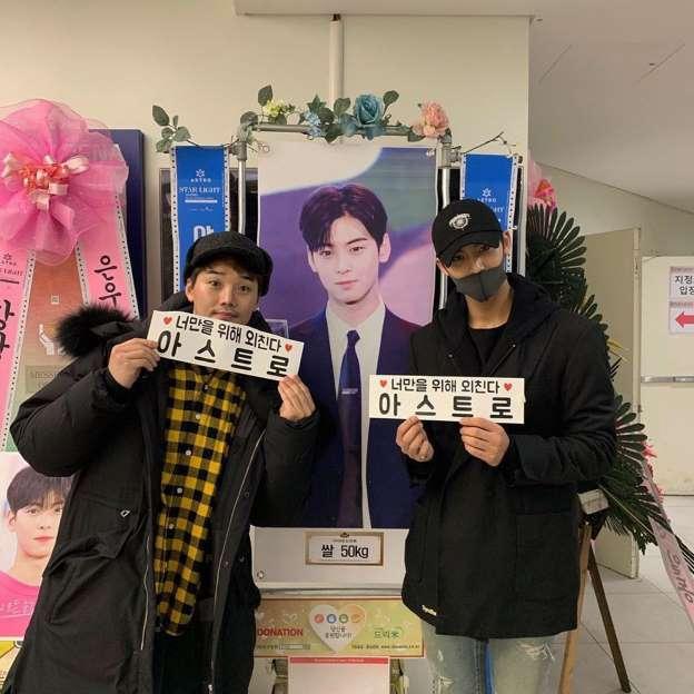 chaeunwoo mingyu friends 2