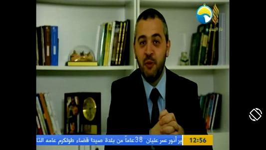 AqsaUHF - مرئية الأقصى screenshot 2