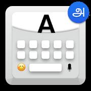 Tamil Keyboard - Tamil Voice Typing Keyboard
