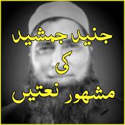 Naats of Junaid Jamshed