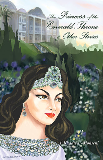 The Princess of the Emerald Throne & Other Stories cover