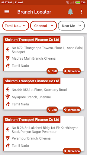 MyShriram  screenshots 2