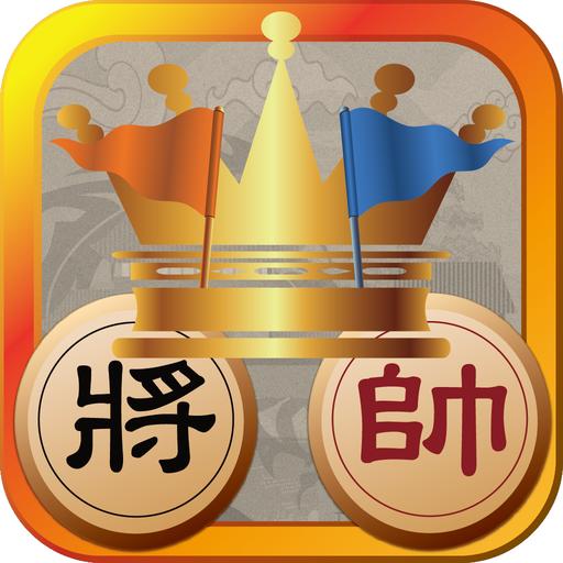 暗棋 - 王者之路 益智 App LOGO-硬是要APP