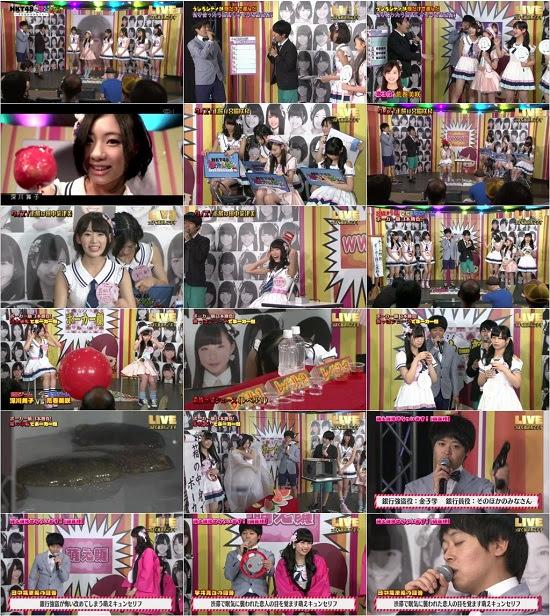 (TV-Variety)(720p) HKT48の「ほかみな」~そのほかのみなさん~ ep07 170526