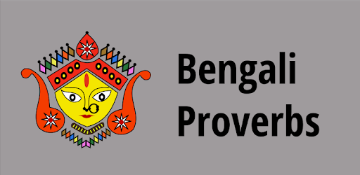 Bengali Proverbs - Apps on Google Play