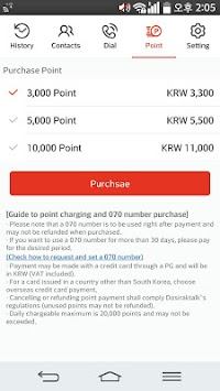 WiFi Dosirak Talk APK Latest Version Download - Free Communication