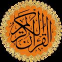 Al-Quran (Free) : Ramadan 2016 icon