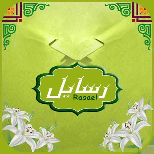 书籍のRasayel LOGO-記事Game