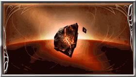 業火の石片