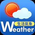 中央氣象局W - 生活氣象 icon