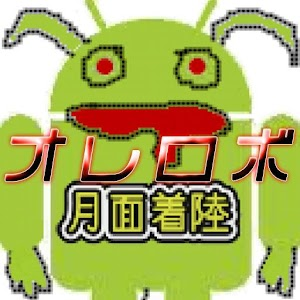 nicovideo.jp Android App