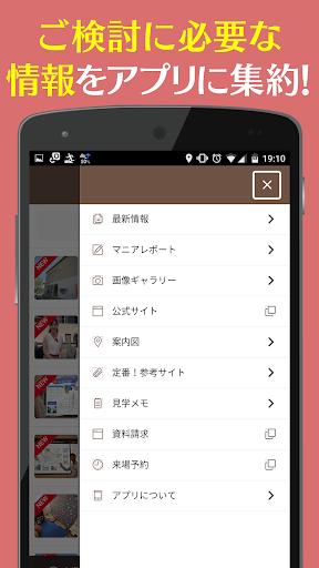 免費下載遊戲APP|シティテラス八潮の最新情報をいち早くチェック! app開箱文|APP開箱王