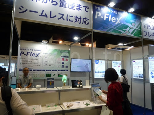 展示会 インテックス大阪 産業ロボット開発技術展 その7 ケイエフ