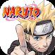 NARUTO-ナルト- 公式漫画アプリ~毎日15時にもらえるチャクラで全話読破~ - Androidアプリ