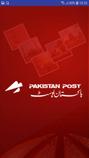 Pakistan Post 1.0.11 screenshots 1