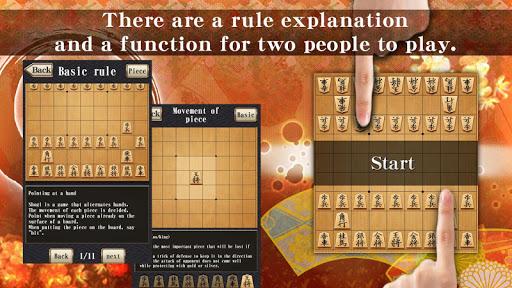 Shogi Free - Japanese Chess apkpoly screenshots 2