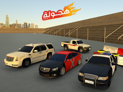 Drift هجولة screenshot 14