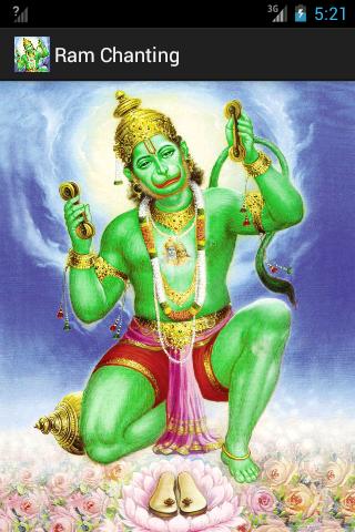Ram Chant