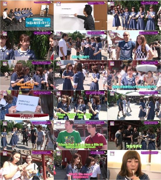(TV-Variety)(720p) 乃木坂46えいご(のぎえいご) ep13 161030