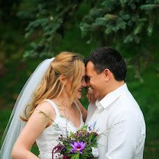 Wedding photographer Kirill Skryglyukov (baggage). Photo of 09.11.2017
