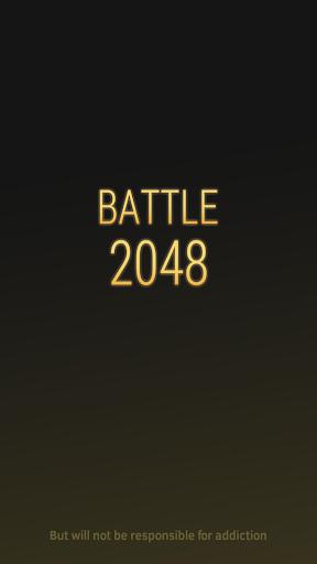 대결 2048