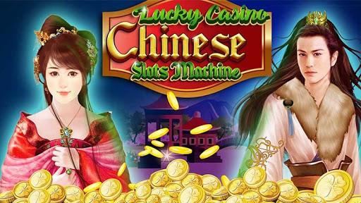Lucky Casino Chinese - My KONAMI slots Free Casino 1.0.1 PC u7528 6