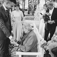 Bryllupsfotograf Marina Smirnova (Marisha26). Bilde av 04.09.2018