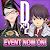SHIN MEGAMI TENSEI Liberation D×2 file APK for Gaming PC/PS3/PS4 Smart TV