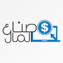 صناع المال file APK Free for PC, smart TV Download