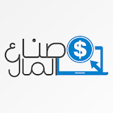 صناع المال file APK Free for PC, smart TV Download